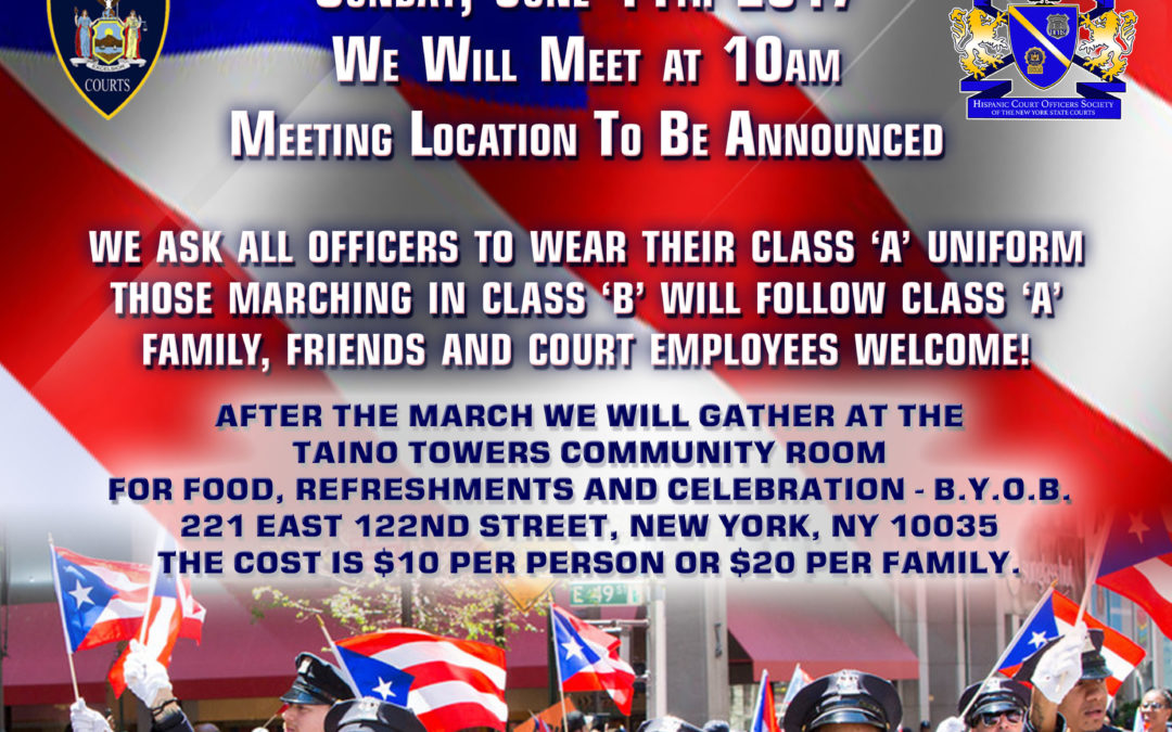 2017 National Puerto Rican Day Parade